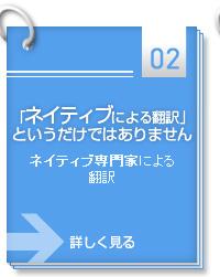 ネイティブによる翻訳というわけではありません